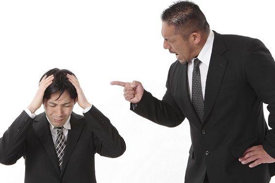 上司が威圧的で常にイライラしてるタイプだったらどうしたらいいンゴ・・・
