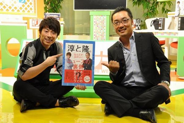 【悲報】『クイズ☆スター名鑑』で答えが自分だった事に激おこの上杉隆さん「ギャランティの支払いを求めます」の画像