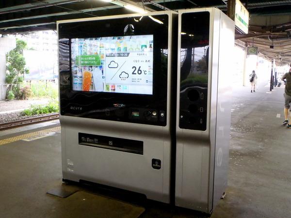 Digital_Signage_Vending_Machine_JX34_Fuji_Electric
