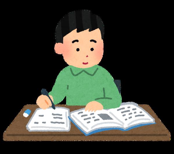 study_daigakusei_man