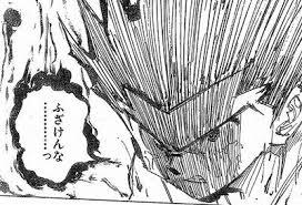 【悲報】TBS、島根と鳥取を間違える痛恨のミスwwwwww