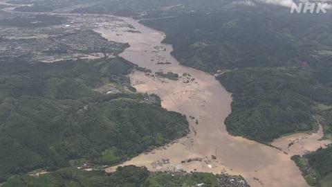 【悲報】熊本県、アマゾン川みたいになる