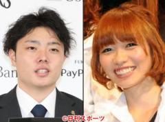 ソフトバンク松本が元SDN48甲斐田樹里と結婚