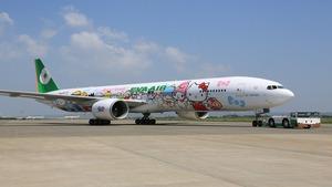 【台湾】キティジェットで「どこへも行かない空の旅」エバー航空が運航