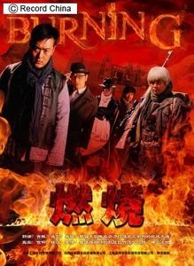 【中国】「燃え上がれ!八路軍の小宇宙」…日本のサブカル大好きな脚本家、抗日ドラマに『ワンピース』や『聖闘士星矢』の要素盛り込む