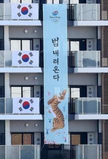 韓国選手団、次は「垂れ幕」掲げる=反日横断幕の撤去後に…日本ネットユーザーは「呆れ」