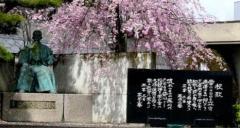 """富山・高岡工芸高校の剣道部員をボコボコにした""""謎の保護者""""は誰なのか?部活指導の現実"""