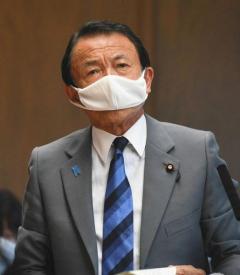 麻生氏、酒提供停止の混乱を謝罪 「商売知らないから」と持論