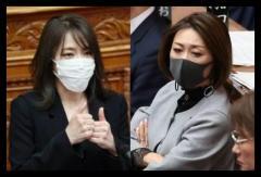 自民党が来年参院選の公認候補を発表 今井絵理子氏、三原じゅん子氏ら29人