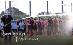 日本がサッカー韓国代表を冷遇?「練習場に水も撒いてくれない」と韓国メディア、監督も「準備が疎か」と批判
