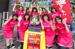 今年のサマージャンボ1等が2本出た鹿児島県の売り場から4人の億万長者が誕生