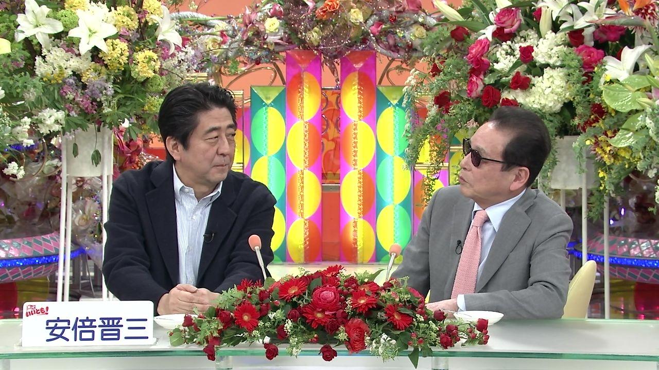 安倍晋三首相「笑っていいとも!」テレフォンショッキングに生出演 ...