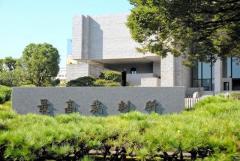 朝鮮学校の無償化、敗訴確定 最高裁、全国5訴訟終結