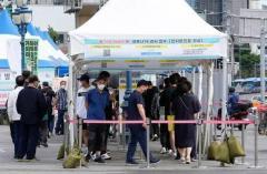 韓国社会に大きな衝撃、病院で「ブレイクスルー」クラスター発生