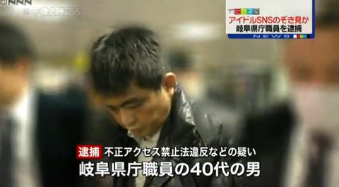 【社会】被害は100人超?女性アイドルのSNSのぞき見か、40代岐阜県庁職員逮捕 県女性職員全員の個人情報盗み出した疑いも