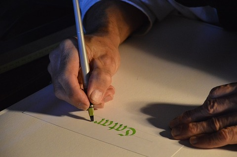 calligraphy-511183_640