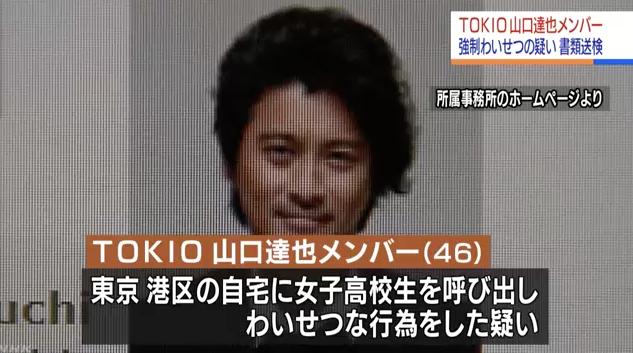 【衝撃】元TOKIO山口達也断酒ホストの実現可能性...歌舞伎町では「飲まないホスト」めちゃくちゃ売れてる