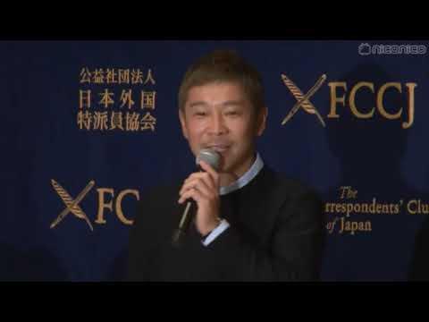 【テレビ】「ZOZO」前澤友作社長、恋人・剛力彩芽との今後を語る プライベートまで独占密着