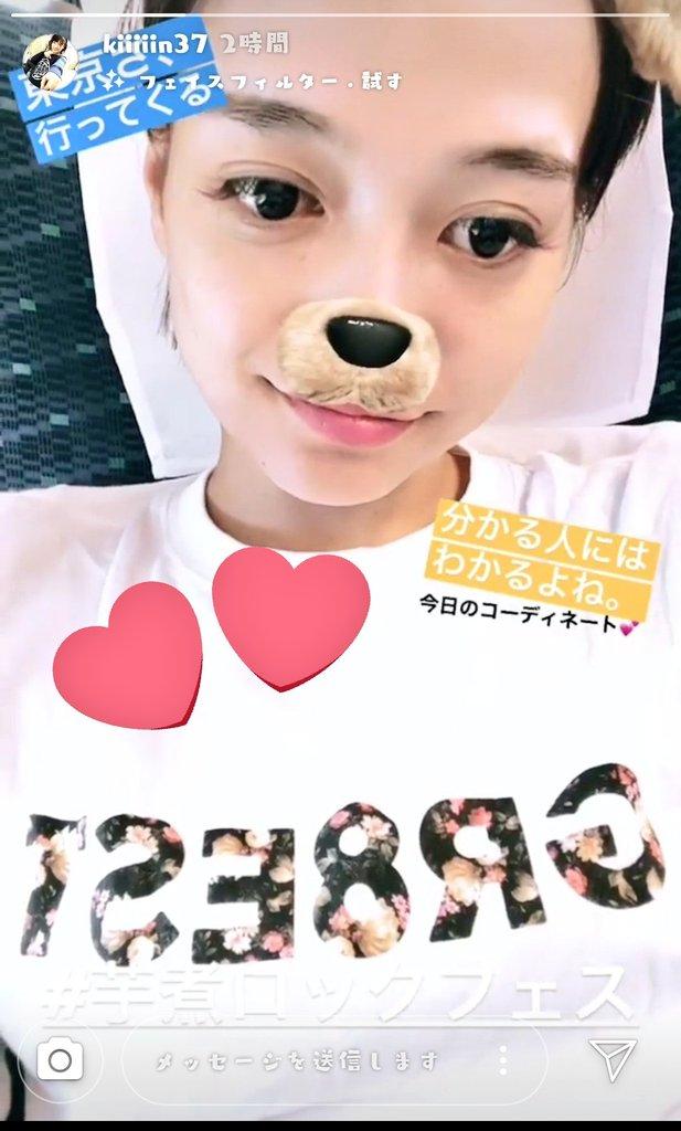熱愛】錦戸亮\u0026金原早苗 吉本新喜劇のマドンナと交際発覚!!  NEWS