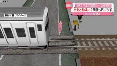 """電車にはねられ女性死亡""""歩きスマホ""""で… 東京・板橋区"""