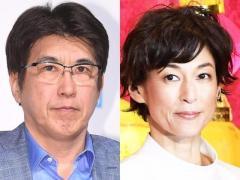 石橋貴明&鈴木保奈美 離婚を発表「子育てが一段落」