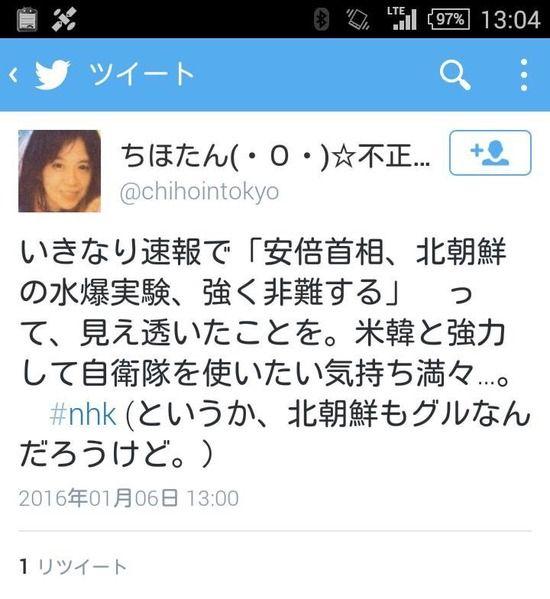 SEALDs「水爆実験は安倍の陰謀! 北朝鮮に水爆実験を行うよう圧力! ...  SEALDs「