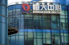 中国恒大の第2位株主、全保有株の売却を計画