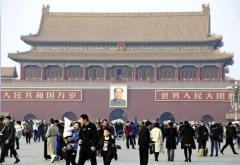 中国、G7に反発「ルールは少数の国が定めるものではない」