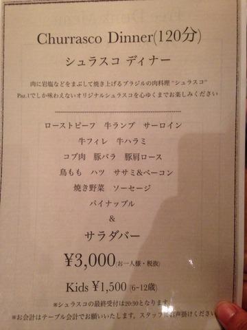 2014-07-01-18-48-39