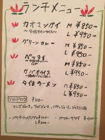 2015-03-17-13-04-33