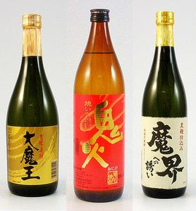 アルコール度数の低いお酒(市販)おすすめ銘柄ラ …