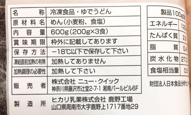 2017-01-25-17-19-06