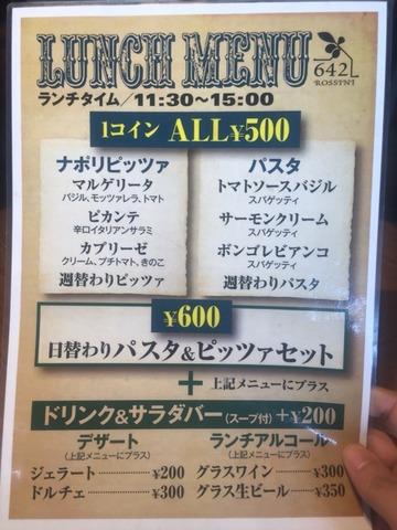 2014-10-10-12-01-51