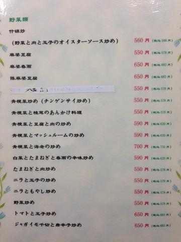 2014-03-11-20-43-43