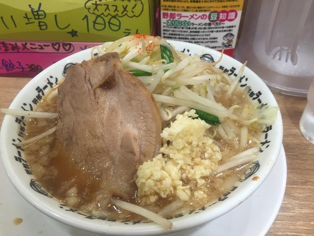 sankaku02
