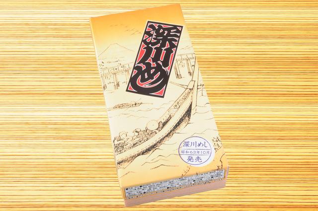 BOX-FukkokuFUKAGAWA
