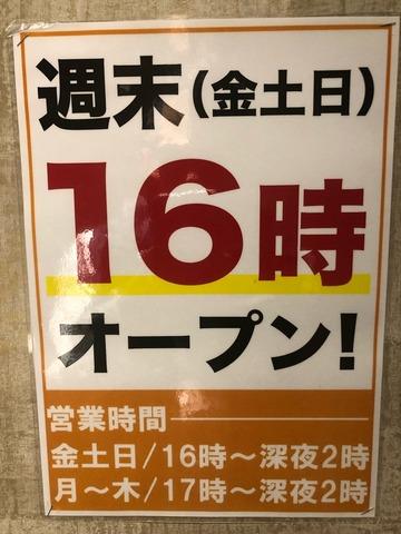 IMG_7094