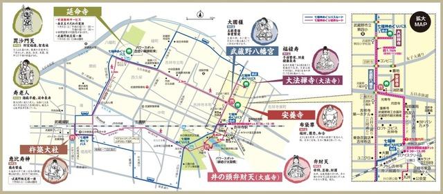 shichifukujin2020_map