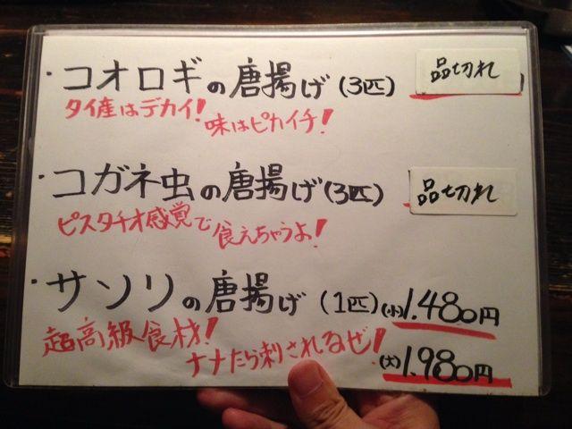 2014-09-04-19-36-36
