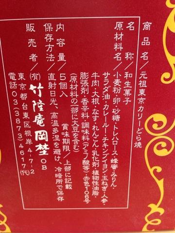 2014-05-03-16-09-08