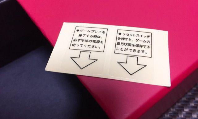 2017-01-03-21-09-36