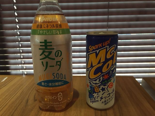 伊藤園「麦のソーダ」が「メッコール」並にアレだと聞いて早速飲み比べしてみた : NewsACT
