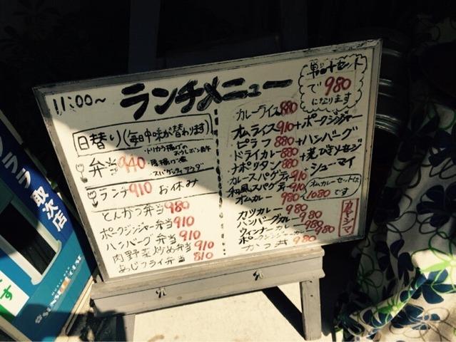 2015-05-10-13-34-52