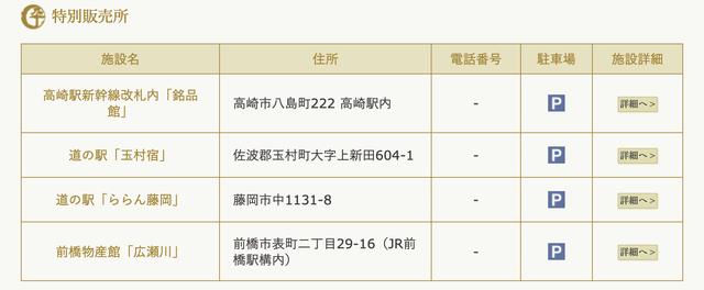 スクリーンショット 2019-05-04 9.50.23