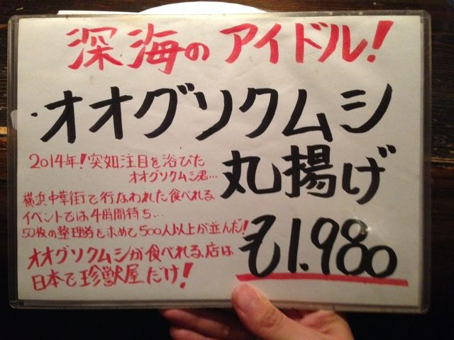 2014-09-04-19-36-15