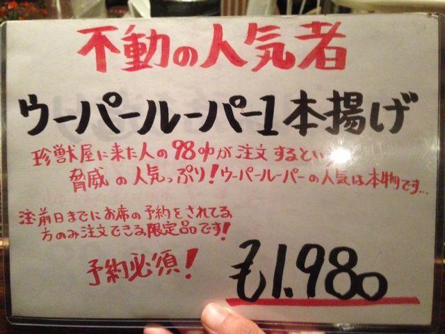 2014-09-04-20-03-02