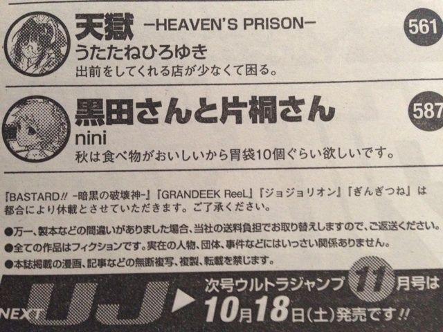 2014-09-21-09-04-57