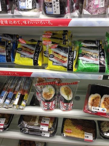 familymart_okinawa010
