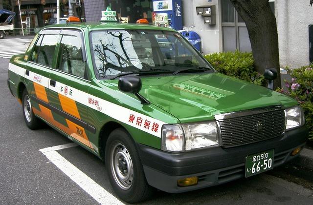 Honjo_taxi_2007-01