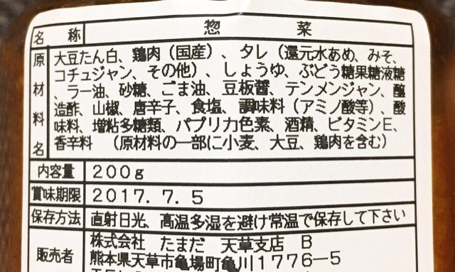 2017-01-28-08-47-39
